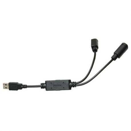 ICIDU USB To PS2 Cable 19cm
